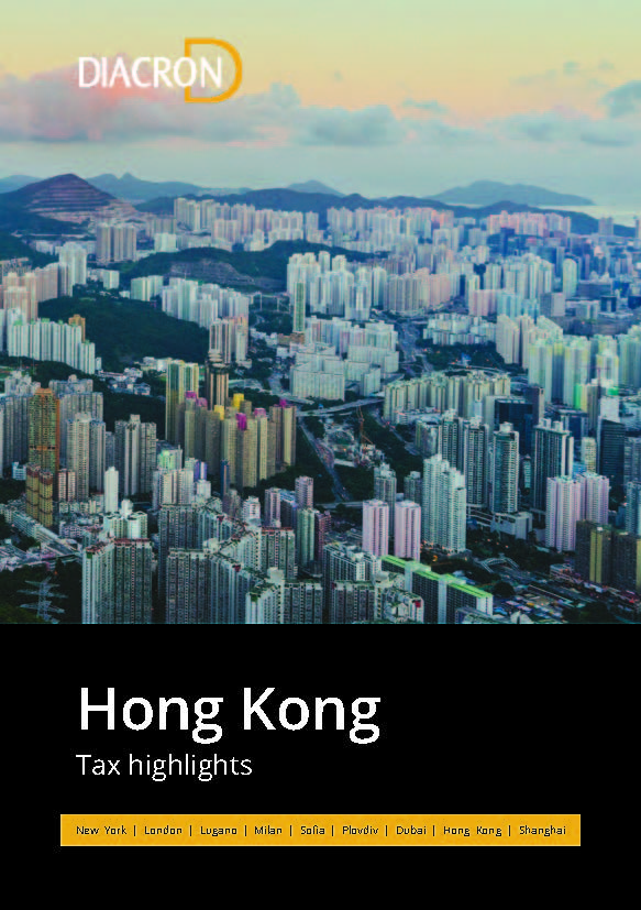 Tax highlights – Hong Kong